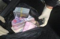 В Киеве ликвидировали конвертцентр с оборотом 700 млн гривен