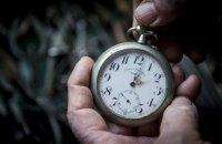 Сегодня Украина переходит на зимнее время