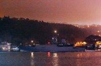 У Чорне море увійшов британський розвідувальний корабель HMS Echo