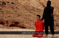 Бойовики ІД стратили другого японського заручника