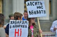 Рада отклонила изменения в Бюджетный кодекс, необходимые для медреформы