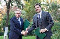 Кабмин и НБУ подписали меморандум о взаимодействии