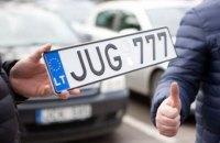 Рада відтермінувала введення збільшених штрафів за порушення ввезення авто на єврономерах