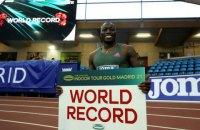 Побито світовий рекорд в бігу на 60 м з бар'єрами, що тримався 27 років