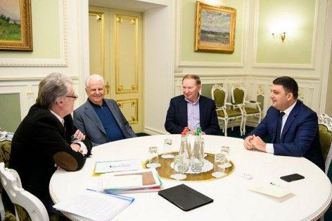 Гройсман обсудил будущее Украины с бывшими президентами