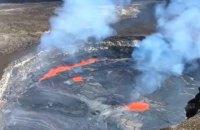 На Гаваях евакуюють населення через виверження вулкана