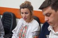Підозрювану у справі Аллерова оцінювачку суд відпустив під заставу в 1,5 млн грн