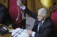 Литвин встал на защиту украинского языка