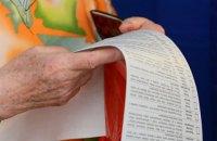 Довибори 17-го липня до Верховної Ради є остаточним реквіємом за мажоритарною системою