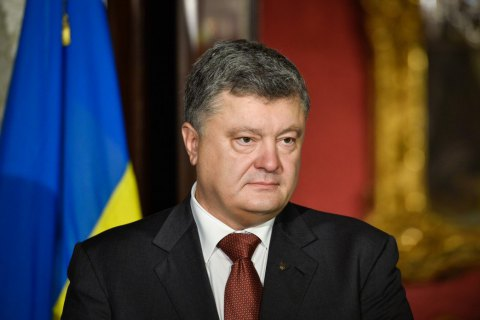 Порошенко заявил обустановлении контакта скомандой Макрона