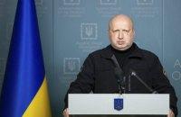 """""""Ми не чекаємо, поки закінчиться війна, щоб перейти на стандарти НАТО"""", - Турчинов"""