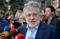 Суд отменил поручительство Коломойского по Приватбанку