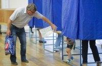 СБУ зафіксувала окремі випадки втручання у вибори з боку Росії, - ЗМІ