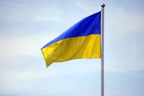 Кабмин предлагает ввести присягу на верность государственному флагу