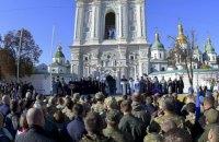На Софийской площади прошел молебен за автокефалию (трансляция)