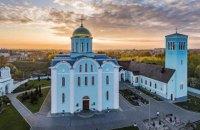 Володимир-Волинський вирішив повернути історичну назву Володимир