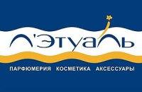 Русские парфюмеры идут в Украину