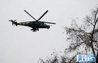 Два российских вертолета Ми-24 нарушили воздушное пространство Украины
