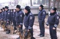 Рада постановила создать украинский аналог SWAT