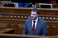 Верховна Рада звільнила міністра інфраструктури Криклія