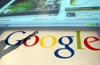 Єврокомісія відкрила антимонопольну справу проти Google