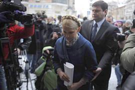 ГПУ возобновила досудебное следствие по делу Тимошенко