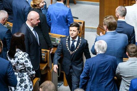 Рада відмовилася підтримати законопроекти Зеленського