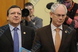 ЄС вітає реакцію Росії на результати виборів в Україні