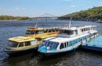 МИУ планирует возобновить полноценные пассажирские перевозки по Днепру
