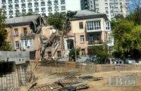 Обрушившийся из-за взрыва дом в Киеве снесут