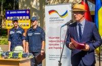 Германия передала ГосЧС оборудование и защитную одежду на 47,8 млн гривен