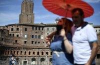 Італія відкрилася для українських туристів