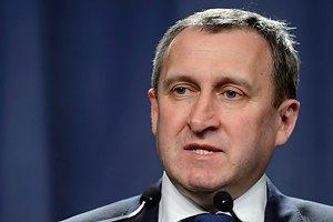 МЗС України надало повне сприяння російському представникові