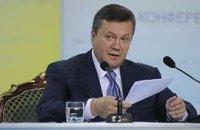 Янукович: больше нельзя унижать бедных людей
