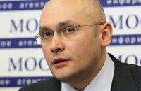В Днепропетровской области стартовал пилотный проект по обеспечению прозрачности тарифов ЖКХ