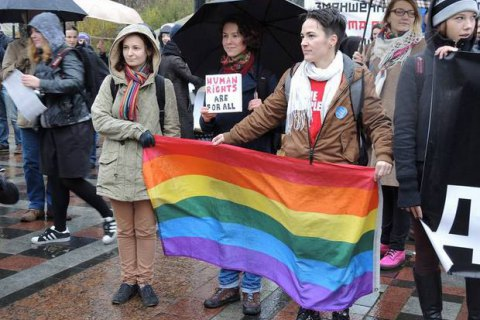 Рада отказалась записать в КЗоТ норму о недискриминации ЛГБТ