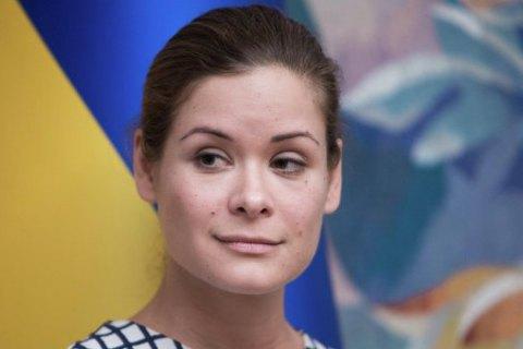 Мария Гайдар стала советником Порошенко