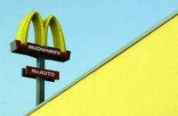 В McDonald's на юго-востоке Франции прогремел взрыв