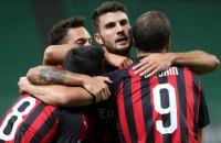 """""""Мілан"""" - шостий клуб, який здобув 200 перемог в єврокубках"""