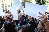 Депутати з БПП запропонували криміналізувати наклеп