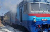У Миколаївській області горів дизель-поїзд