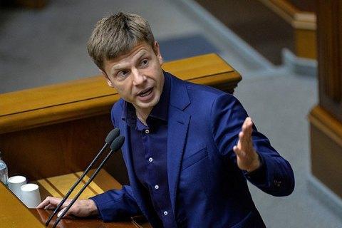 Делегация Украины в ПАСЕ приняла заявление из-за лишения Гончаренко права голоса
