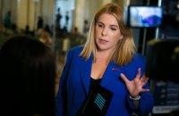Кіра Рудик: дохідна частина держбюджету викликає чимало питань