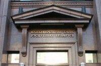 Беларусь отчиталась о резком росте золотовалютных резервов