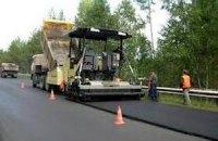 Для украинских дорог привлекут 14 млрд грн под госгарантии