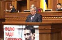 Коморовський закликав українців і поляків до взаємного пробачення