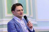 В Берлине согласуют действия в случае ухудшения ситуации на Донбассе