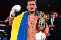 Усик отказался от пояса WBA и обязательного боя с россиянином
