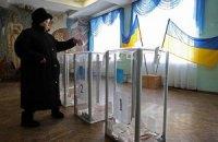 У Тернополі в списки для голосування включили півторарічну дитину