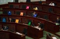 Парламент Гонконга отверг предложенную Пекином избирательную реформу